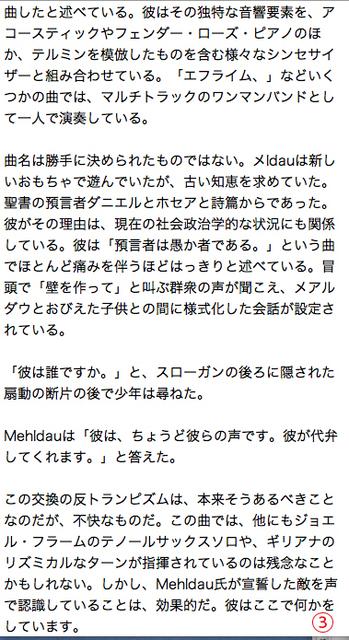 fg_03.jpg
