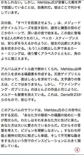 fg_04.jpg